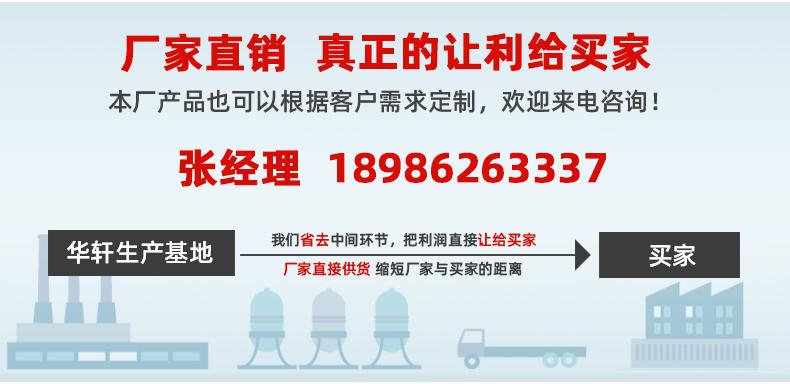 KH-4高减水羧酸母液 40-45%固含减水剂母液 湖北厂家 华轩高新示例图8