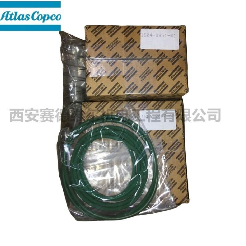 阿特拉斯空壓機單向閥維修包2906039000
