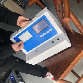 土壤有害元素分析仪器PJ-TZN 高精度全项目科研级 高校土壤样品检测仪器