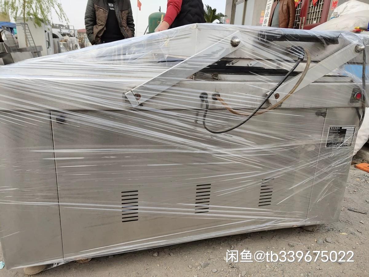 梁友  自動商用真空包裝機 真空包裝機 1100型真空包裝機 600真空包裝機