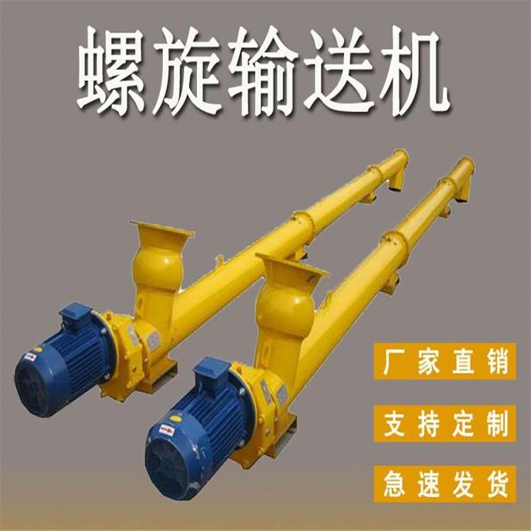 垂直螺旋输送机 管式螺旋输送机 绞龙螺旋输送机  嘉辰环保 江苏无锡示例图1