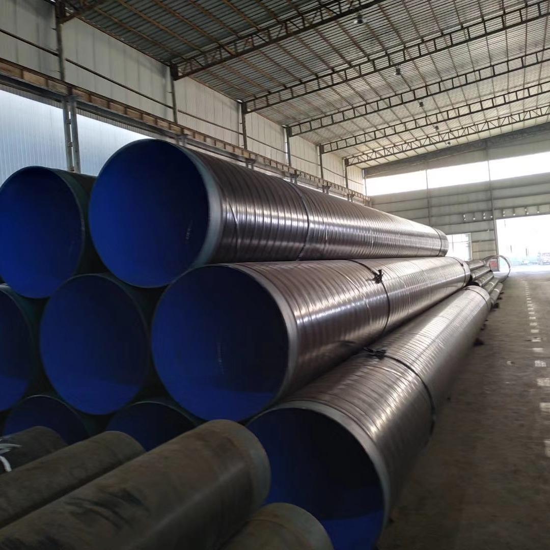 瓦斯用加強級3PE防腐鋼管 地埋3PE防腐鋼管 TPEP防腐鋼管 3PE防腐鋼管生產廠家 3PE防腐對外加工 價格優惠
