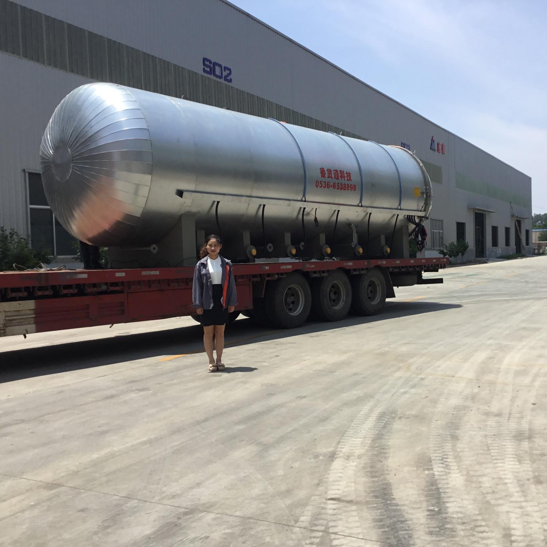 硫化罐 兩用硫化罐 大型熱壓罐 魯貫通 2050電加熱硫化罐銷量不錯的廠家
