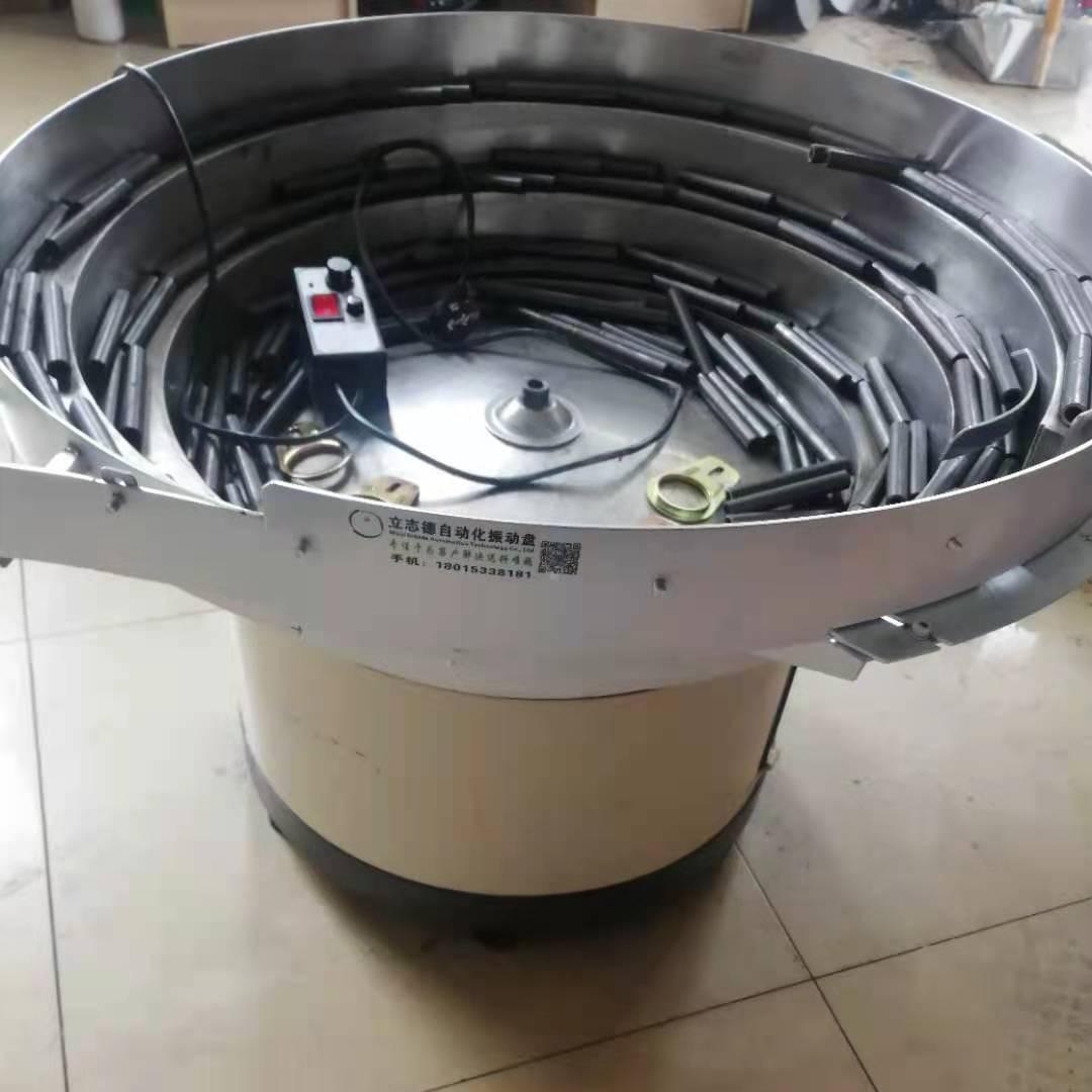 铁件振动盘 LZ-350底座  450盘面 价格优惠 LZD