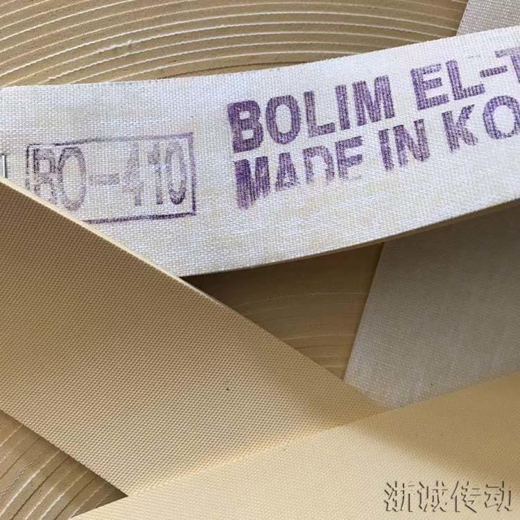 進口糙皮BO-411 平面包輥帶 橡膠糙面刺皮