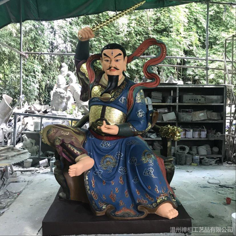 道教神仙像彩绘2.2米九天应元雷声普化天尊神像雕【塑