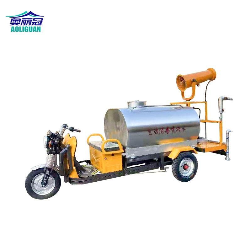 奧麗冠X1500工業灑水車 環衛道路霧炮噴灑車 小型消防車