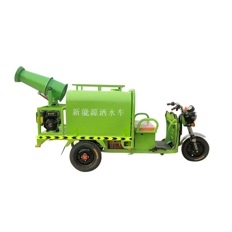 灑水車工地用新能源電動三輪霧炮灑水車環保綠化工程小型霧炮車