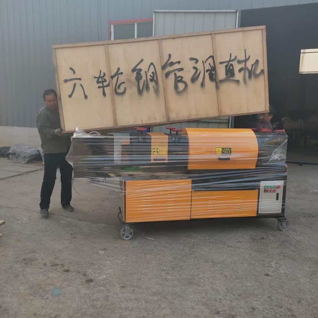 全自動鋼管調直機 腳手架調直除銹一體機 鋼管調直機價格 逆鱗 廠家現貨供應